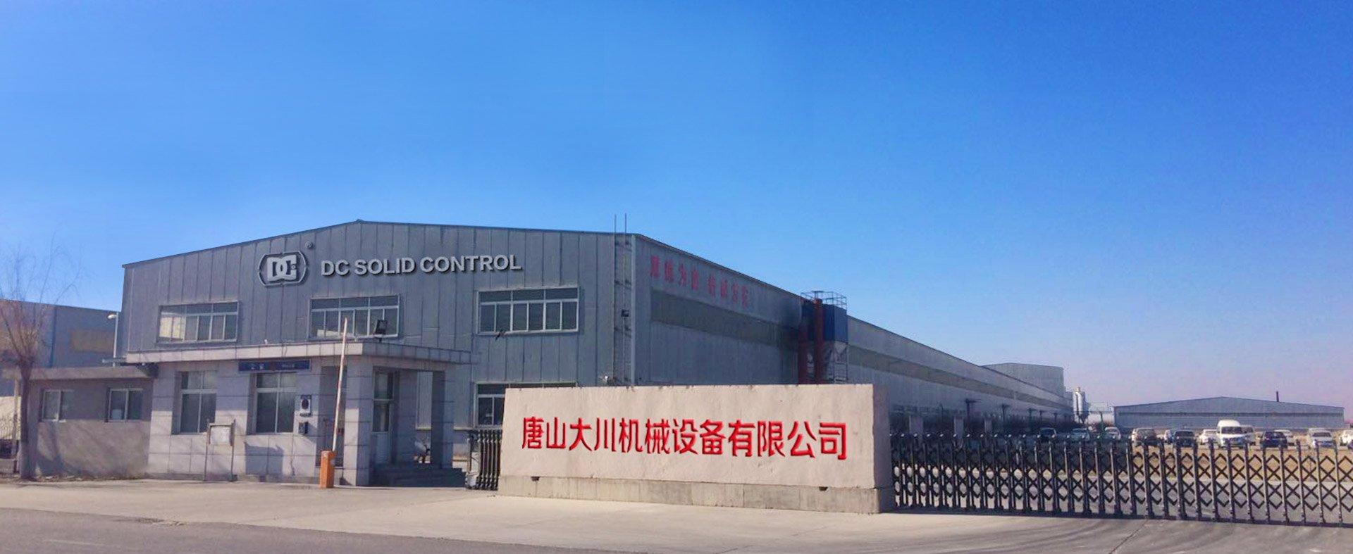 TangShan Dachuan Mechanical Equipment Co., Ltd.