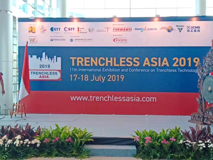 DC Came back from the Indonesia trenchless exhibition