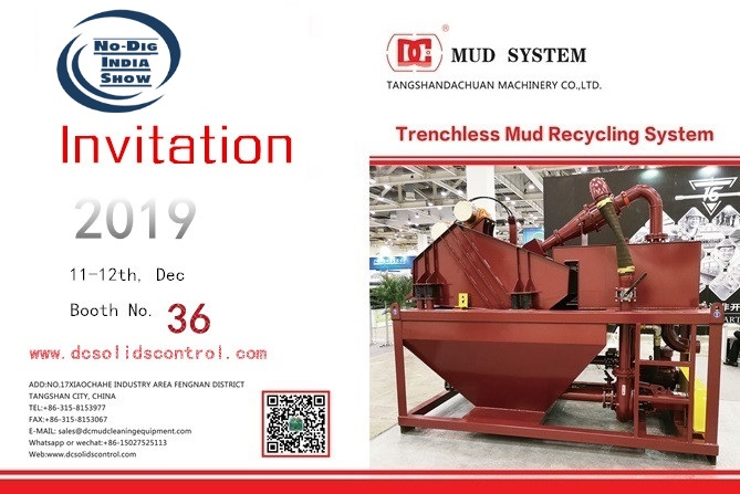 DC Machinery will attend the India Trenchless exhibition