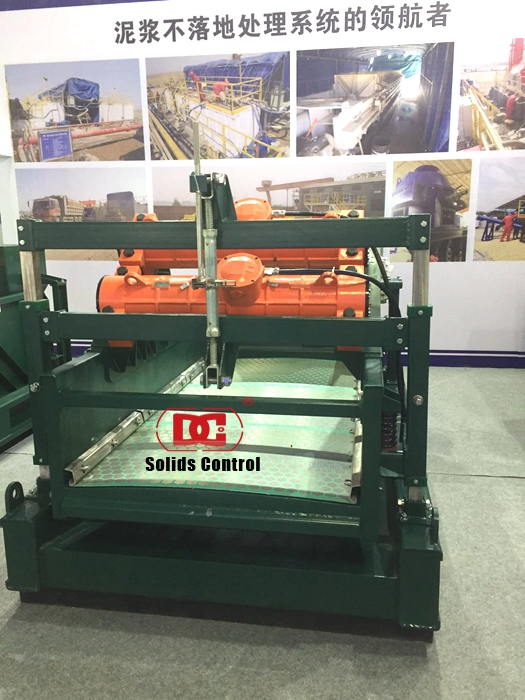 DC Machinery Stock Shale Shaker Is On Sale At A Lower Price